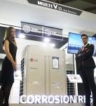 LG전자가 현지시간 15일부터 18일까지 유럽 최대 공조전시회인 모스트라 콘베뇨 엑스포 2016에 참가해 고효율∙친환경 기술을 집약한 공조 솔루션을 대거 선보인다