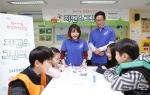 한국지멘스는 16일 경기도 남양주시에 위치한 화봉초등학교에서 고학년 학생 130여 명과 함께 친환경·과학교육 프로그램  지멘스그린스쿨을  진행했다