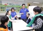 한국지멘스는 16일 경기도 남양주시에 위치한 화봉초등학교에서 고학년 학생 130여 명과 함께 친환경·과학교육 프로그램  지멘스그린스쿨을  진행했다 (사진제공: 한국지멘스)