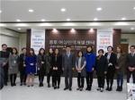 종로여성인력개발센터에서 10일 청년여성 고용대책 간담회가 개최됐다 (사진제공: 종로여성인력개발센터)