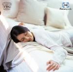 씰리침대가 3월 18일(금) 세계 수면의 날을 맞아 세계적인 프리미엄 홍차 브랜드 TWG 티와 함께 세계 수면의 날 이벤트를 진행한다