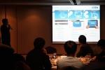 에이텐코리아가 지난 3월 10일 인텍앤컴퍼니가 개최한 A/V 세미나에 참가했다 (사진제공: 에이텐 코리아)