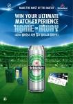UEFA 챔피언스 티켓 잡고 밀라노로 응원가자 프로모션