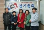 2월 23일, 소상공인시장진흥공단 서울교육센터에서 진행된 잔치두레 정기총회 기념촬영을 하고 있다