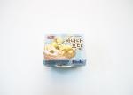 돌(Dole) 코리아가 맛과 영양이 한층 더 풍부해진 프리미엄 디저트 바나나 푸딩 커스타드를 출시했다 (사진제공: 돌(Dole)코리아)