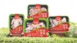 하림이 자사의 프리미엄 닭고기 브랜드 자연실록 제품을 GS수퍼마켓 단독으로 오늘부터 21일까지 단 4일간 최대 40%까지 할인하는 행사를 펼친다