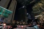 지구촌 전등끄기 캠페인의 참여하고 있는 KT광화문 사옥 전경