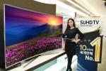 삼성전자 모델이 20일 논현동 삼성 디지털프라자 강남본점에서 10년 연속 세계 TV 판매 1위 달성을 기념해 3월 한 달 동안 실시되는 고객 감사전을 소개하고 있다
