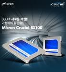 고성능 MLC 기반 SSD 신학기 맞이 특판 소식