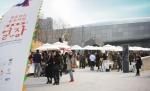 3월 장터 전경 (사진제공: 사단법인도농문화콘텐츠연구회)