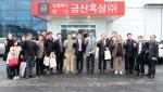 18일 충남연구원과 한국농촌경제연구원이 개최한 제1차 충남현장포럼에서 포럼 참가자들의 기념사진 촬영 모습이다