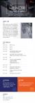 제6회 나인시그마 이노베이션 세미나 안내장