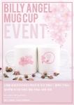 빌리엔젤 봄 맞이 머그컵 무료 증정 이벤트를 실시한다