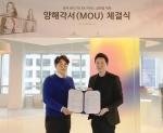 에이컴메이트코리아 홍길화 대표(왼쪽)와 레페리 최인석 대표(오른쪽)가 역직구 마케팅 상호협력을 위한 MOU 체결 뒤 기념촬영을 하는 모습이다