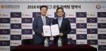 한국쉘석유주식회사가 한국야구위원회와 3월 21일에 2016년 KBO 리그 공동 마케팅 업무 협약을 체결하였다