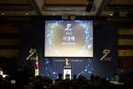 대한상사중재원이 22일 창립 50주년 기념행사를 개최했다 (사진제공: 대한상사중재원)