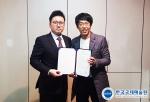 한국국제예술원이 16일 교내에서 한국마술문화협회와 산학협약을 체결했다