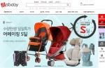 YKBnC가 자사에서 운영중인 유아용품전문쇼핑몰 에스베이비몰을 전면 리뉴얼하여 오픈하고, 이를 기념한 특가세일을 진행 중이다