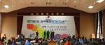 국립목포병원이 23일 수현관에서 제6회 결핵예방의날 기념 행사를 개최하였다