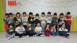 사랑의 동전모으기 캠페인에 참여한 송파청소년수련관 유아체능단 아이들