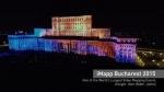 루마니아에서 열린 세계 최대 비디오 매핑 행사 중 하나인 아이맵 부쿠레슈티 2015에서는 20,000-lumen급 파나소닉 프로젝터 104대가 사용돼 원거리까지 밝은 빔을 투사했다.