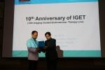 인터벤션 라이브 심포지엄 제10회 IGET LIVE 2016이 제1회 개최지였던 전남대병원에서 열렸다