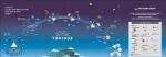 요즈마그룹이 온라인 인큐베이팅 플랫폼 Y-Bridge를 런칭했다