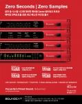 영국 Focusrite 사가 기존의 Dante 네트워크를 사용한 오디오 인터페이스인 RedNet 시리즈를 업그레이드한 새로운 RedNet 시리즈를 발표했다