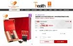 에이컴메이트 티몰글로벌 건강식품몰 HF21 내 정관장 제품설명 페이지
