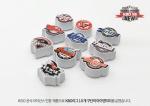 4월 1일 한국 프로야구 시즌 개막에 맞추어 KBO와 나인브릿지가 함께 프로야구 10구단 공식 엠블럼 방향제를 출시한다