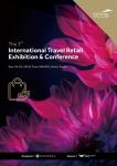 제3회 국제면세여행유통산업 전시회 및 컨퍼런스 IDUTYFREE 2016이 개최된다