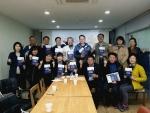 브릿지협동조합이 송파지점에서 송파사회적경제네트워크 정기토론회 강연을 했다