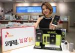 SK텔레콤이 LG G5를 출시했다