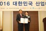 김윤희 케이커뮤니케이션 대표(오른쪽)가 서비스혁신대상을 받고 윤병훈 머니투데이 상무와 기념 촬영하는 모습이다