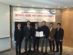 에스피테크놀러지가 한국HP와 클라우드사업 협력을 위한 전략적 MOU을 체결했다