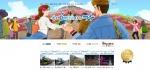 여수 관광 공식 블로그