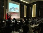 렉트라 코리아가 베트남에 진출한 한국 의류생산업체를 대상으로 자동재단생산성 향상 및 원가 절감을 위한 솔루션 세미나를 성황리에 개최했다