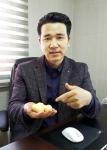 (주)성원화장품 김명호 대표