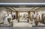 이탈리아 럭셔리 여성복의 대명사 아뇨나가 신세계 백화점 강남점 3층에 국내 단독 매장을 오픈했다