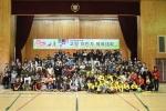 고양이민자통합센터 제1회 이민자체육대회를 고양시 백석중학교에서 개최했다