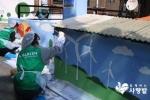 셰플러코리아 대학생봉사단, 함께하는 사랑밭과 벽화 나눔 실천