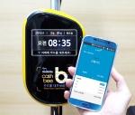 이비카드와 마이비가 롯데 모바일 기반의 간편결제 서비스인 엘페이 내에 교통카드 모바일캐시비 서비스를 시작했다