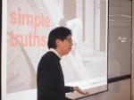 덴츠 이지스 네트워크 코리아가 아시아 지역 크리에이티브 담당 CCO 테드 림을 초청하여 직원들의 크리에이티브 경쟁력 강화를 위한 강연을 가졌다