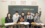 특집방송 대한민국 1교시가 20일 오전 9시에 KBS1라디오, 3라디오, 인터넷라디오 KONG을 통해 보이는 라디오로 전국에 방송된다