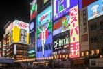 여행박사가 8일 오후 12시 30분 페이스북 마리특을 통해 5월 황금연휴 기간 떠날 수 있는 오사카 여행 상품을 판매한다