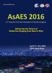 아시아내분비외과학술대회(AsAES) 브로셔