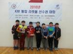 금천구민문화체육센터가 2016년 KRF 통합 라켓볼 선수권 대회에 참가했다