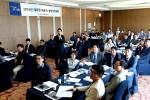 지난 8일 여주 썬밸리 호텔에서 열린 대리점 경영아카데미에 참석한 충청호남 지역 40명의 대리점 대표자들이 현대모비스 사내 강사의 강의를 듣고 있다