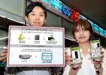 GS25가 G5 핸드폰을 판매한다