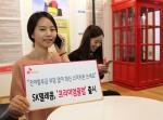 SK텔레콤은 고객의 스마트폰 잔여할부금 부담을 대폭 줄여주는 프리미엄클럽을 12일 출시한다